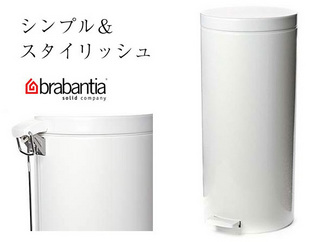 brabantia-001.jpg